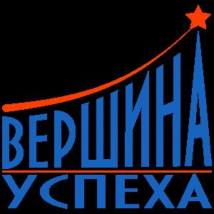 XVII Международный конкурс дарований «ВЕРШИНА УСПЕХА»